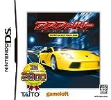 Asphalt Urban GT (Taito Selection 2800) [Japan Import]