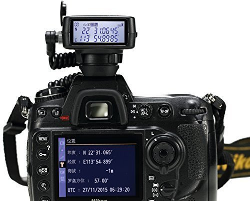 Solmeta GMAX-GE Photo/Video GPS BDS Dual-positioning Geotagger for Nikon D90 with Bluetooth shutter release, 1900mAh Li-ion battery, 4GB Flash, Altimeter, electronic Compass, LCD screen...