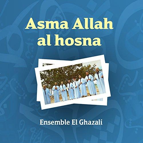 asma allah al hosna mp3