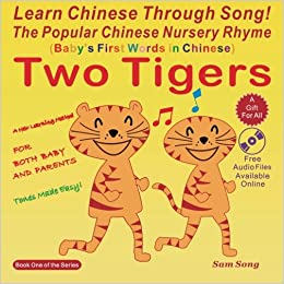 Learn Chinese Through Song The Popular Chinese Nursery Rhyme
