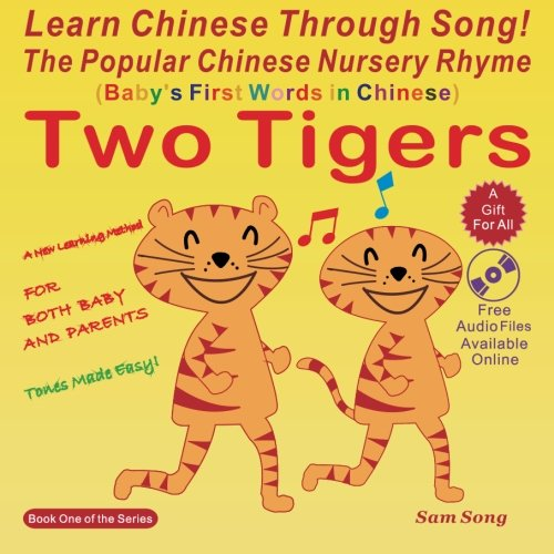 Learn Chinese Through Song The Popular Chinese Nursery Rhyme Babys First Words In Chinese Two Tigers Mandarin Chinese And English Edition Sam Song