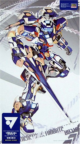 Temjin 747J (1/100 scale Plastic model kit) Hasegawa Cyber Troopers Virtual-On - Model Virtual