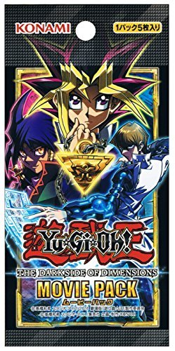 OCG Yu-Gi-Oh! THE DARK SIDE OF DIMENSIONS MOVIE PACK BOX *Japan Imported