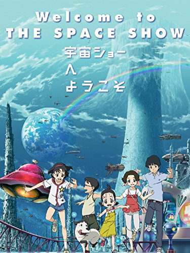 Welcome to the Space Show Film