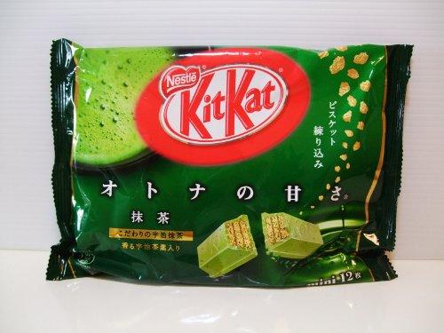 Kitkat Nestle Matcha Chocolate Mini12