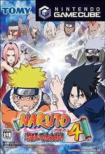 naruto gekitou ninja taisen 4 para dolphin