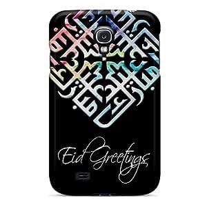 Cute High Quality Galaxy S4 Eid Greetings Case