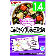 The Gomoku fried 80gX12 pieces of Pigeon registered dietitian's delicious recipes konjac and hijiki