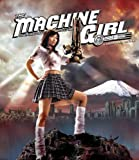 Machine Girl [Blu-ray] cover.