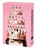 Akb48 - Akb48 Request Hour Setlist Best 200 2014 (100-1Version) Special Blu-Ray Box (5BDS) [Japan BD] AKB-D2282