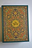 img - for Interpretation of the Meaning of the Glorious Qur'an (Arabic Edition) book / textbook / text book