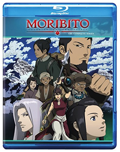 Moribito - Complete Series [Blu-ray] (Best Of The Best Squirt)