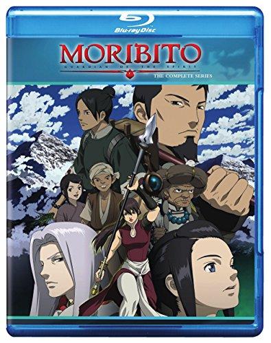 Moribito - Complete Series [Blu-ray] ()