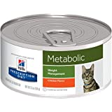 Hill's Prescription Diet Metabolic Weight Management Chicken Flavor Canned Cat Food 24/5.5 oz