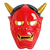 BetterM Halloween Devil Demon Horror Mask Fancy Costume Party Cosplay (Red)