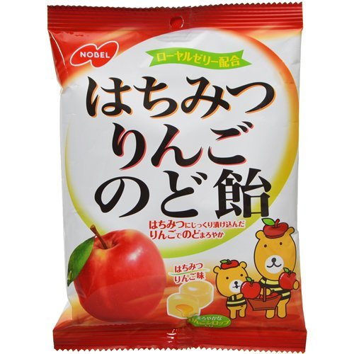 Nobel-Hachimitsu Ringo Nodoame Apple Hard Candy, 3.87 Ounce