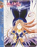 AH ! MY GODDESS COMPLETED BOXSET (1 ~ 24 END)