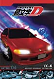 DVD : Initial D - Battle 4 - Myogi's Downhill Technician