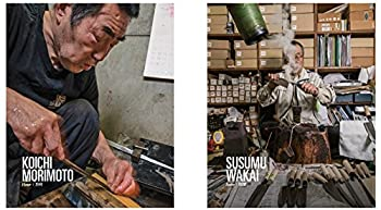 Rice, Noodle, Fish: Deep Travels Through Japan's Food Culture 4