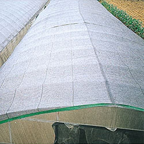 2m × 50m シルバー 遮光率40~45% ワイドスクリーン 遮光ネット S1206 寒冷紗 日本ワイドクロス タ種 D