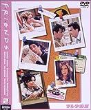 フレンズ III ― サード・シーズン DVD セット vol.2 <Disk 4-6>