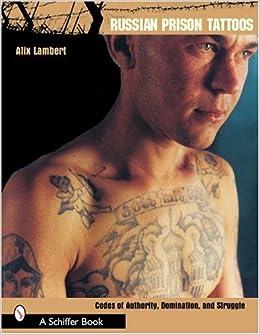 Mary Lambert Tattoo