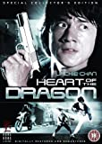 Heart Of The Dragon [DVD]