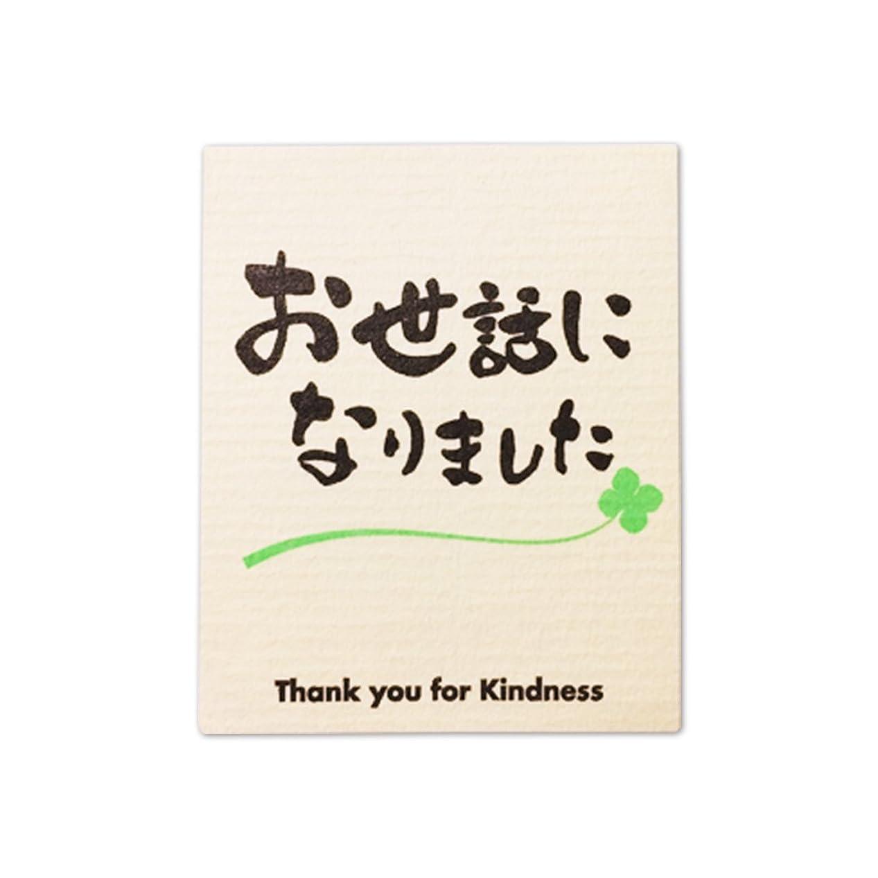 問い合わせタイト狐Thank you ありがとう ラッピング ラベル ステッカー ギフトシール 4cm 円型&正方形 2種 120枚 (クラフト&ブラック2色セット)