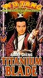 Titanium Blade [VHS]