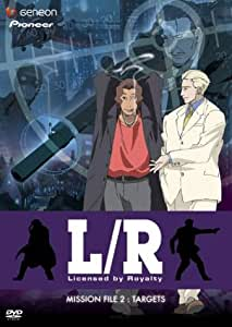 L/R (Licensed By Royalty) - Targets (Vol. 2)