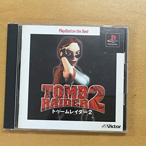 トゥームレイダー2 PlayStation the Best