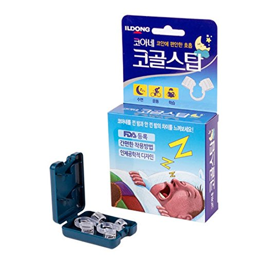 ILDONG Nose Vents, Solution for Comfortable Sleep, 2 Pieces by ILDONG