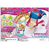 D-STYLIST 手作りアイスクリームメーカー KK-00201