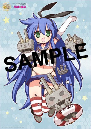 Kancolle?lucky Star Collaboration Posters Izumi Konata Simakaze Version