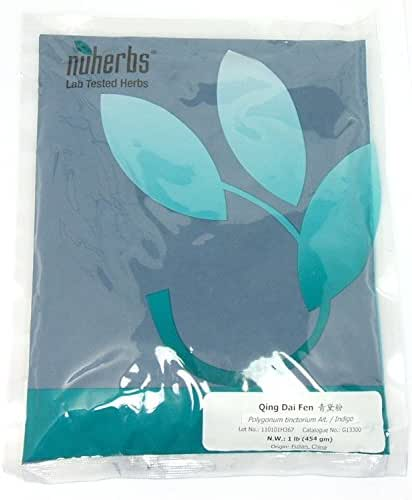 Indigo Pigment - Lab Tested Powder, Qing Dai Fen, Polygonum Tinctorium, 1lb Bulk Herb Powder