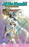 Ai No Kusabi Volume 5 (Yaoi Novel): (Yaoi Novel) v. 5 by Reiko Yoshihara (2009-03-25)