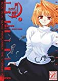 True Tsukihime 01 (Traditional Chinese Edition)