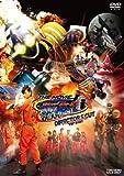 Sci-Fi Live Action - Kamen Rider Fourze The Movie Space, Here We Come! (Minna De Uchu Kita!) Director's Cut Edition [Japan DVD] DSTD-3659