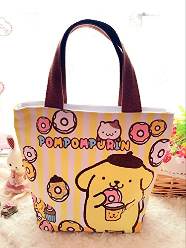 CJB Sanrio Pompom Purin Lovely Multipurpose Lunch Bag (Yellow Purin)