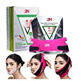 Facial Mask To Reduce Double Chin - 2n Face Lifting Firming Face Care Mask 7pcs with Bandag Belt V-line Facial Slimming Shaping Mask