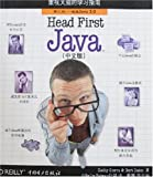 Head First Java(中文版)(第2版)(涵盖Java5.0)