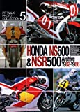 HONDA NS500 & NSR500 Archive 1982-1986 (Japan Import) (PIT WALK PHOTO COLLECTION, 5)