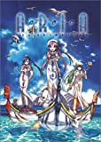 Aria: The Animation - Starter Book