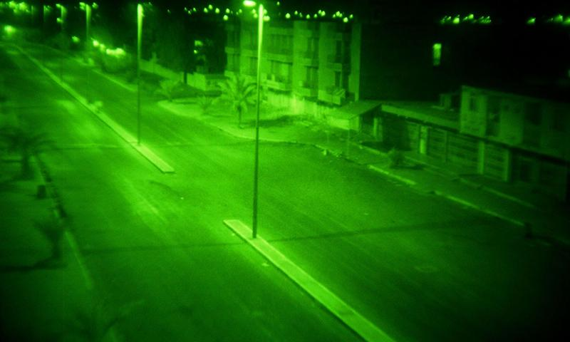Amazon.com: Night Vision Camera Ad Free: Appstore for Android