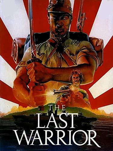 The Last Warrior ()