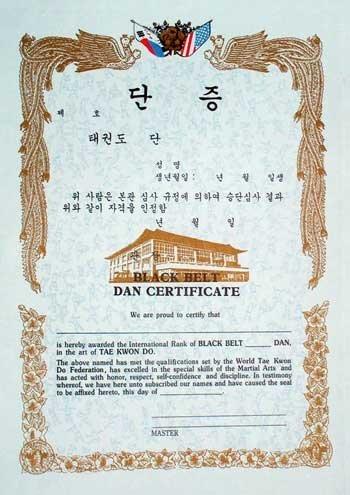 Wtf Black Belt Certificate By Wtb