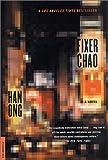 Fixer Chao: A Novel