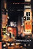 Fixer Chao, Han Ong, 0312420536