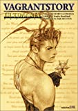 ベイグラントストーリー アルティマニア (SE-MOOK)