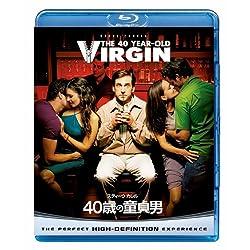 40歳の童貞男 [Blu-ray]